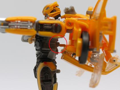 beetlebee9.jpg