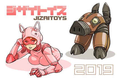 JIZAITOYS2019.png